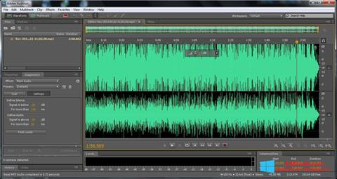 截图 Adobe Audition Windows 8.1
