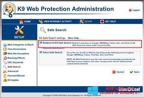 截图 K9 Web Protection Windows 8.1