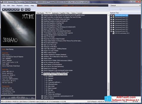 截图 Foobar2000 Windows 8.1