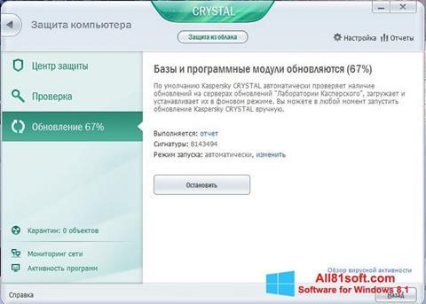 截图 Kaspersky Crystal Windows 8.1
