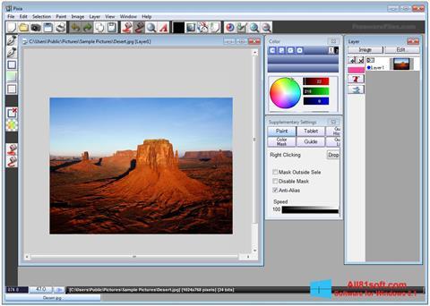 截图 Pixia Windows 8.1