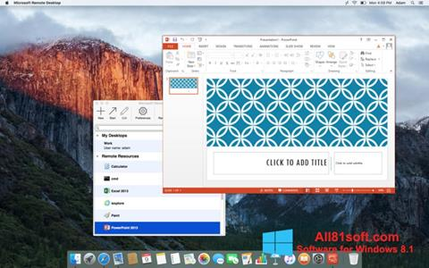 截图 Microsoft Remote Desktop Windows 8.1