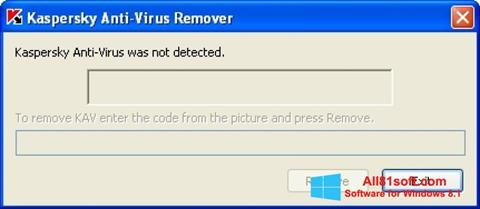 截图 KAVremover Windows 8.1