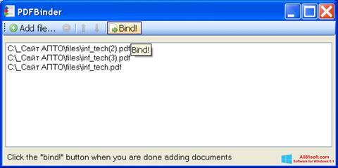 截图 PDFBinder Windows 8.1