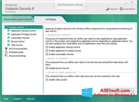 截图 Kaspersky Endpoint Security Windows 8.1