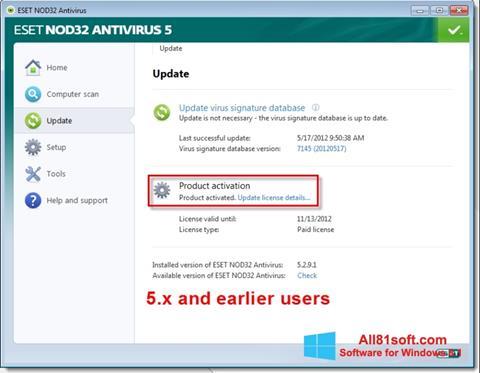 截图 ESET NOD32 Windows 8.1