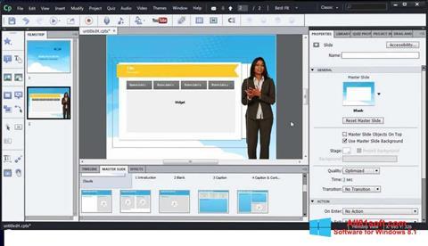 截图 Adobe Captivate Windows 8.1