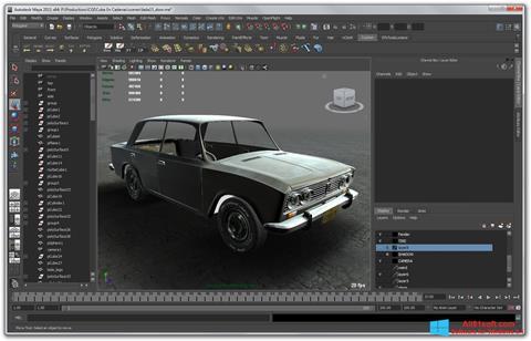 截图 Autodesk Maya Windows 8.1