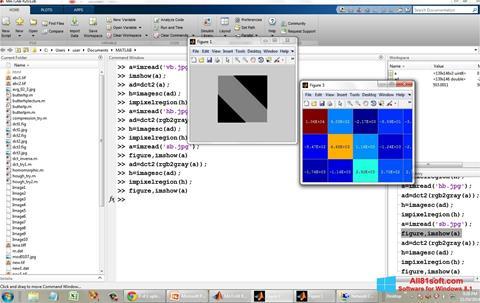 截图 MATLAB Windows 8.1
