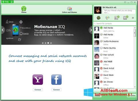截图 ICQ Windows 8.1