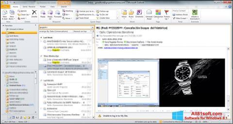 截图 Microsoft Outlook Windows 8.1