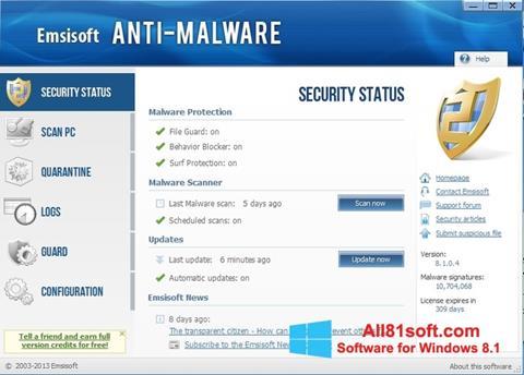 截图 Emsisoft Anti-Malware Windows 8.1