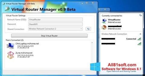 截图 Virtual Router Manager Windows 8.1