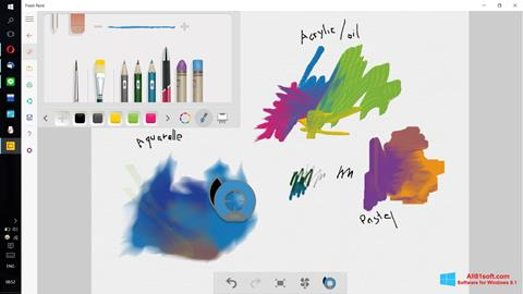 截图 Fresh Paint Windows 8.1