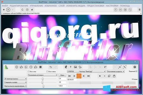 截图 BluffTitler Windows 8.1