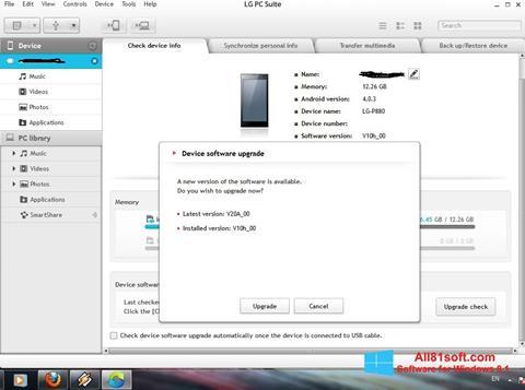 截图 LG PC Suite Windows 8.1