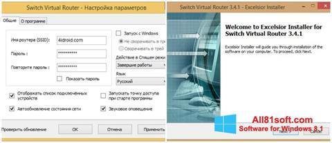截图 Switch Virtual Router Windows 8.1