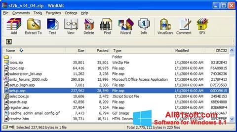 截图 WinRAR Windows 8.1