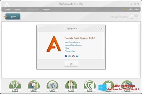 截图 Freemake Audio Converter Windows 8.1