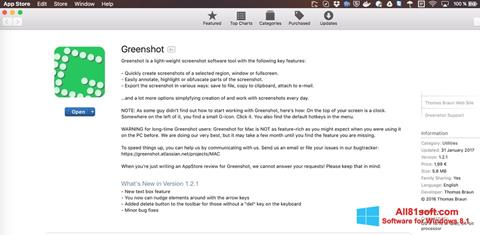 截图 Greenshot Windows 8.1
