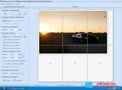 截图 Poster Printer Windows 8.1