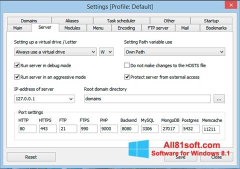 截图 Open Server Windows 8.1