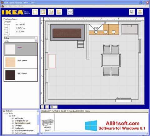 截图 IKEA Home Planner Windows 8.1