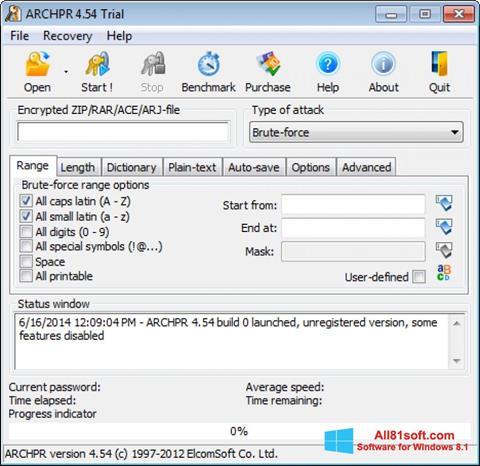 截图 Advanced Archive Password Recovery Windows 8.1
