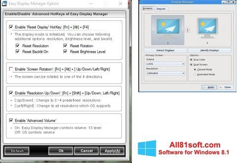 截图 Easy Display Manager Windows 8.1